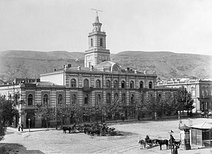 Tbilisi City Assembly - Assembly building in the 19th century.