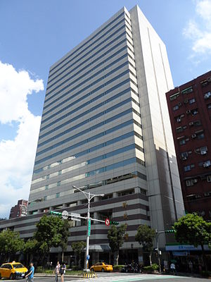 Ministry of Science and Technology (Taiwan) - Ministry of Science and Technology
