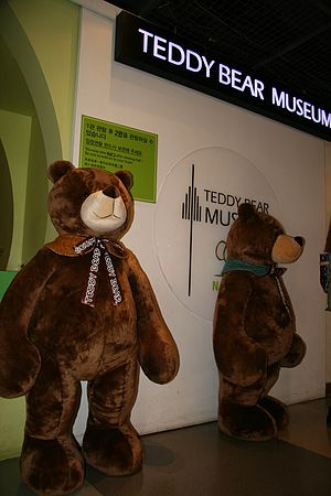 N Seoul Tower - Image: Teddy Bear Museum entrance