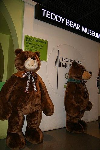 N Seoul Tower - Image: Teddy Bear Museum entrance