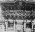 Temple in Tokyo between 1915 and 1920, from- U.S. Commission in Tokyo LCCN2014705549 (cropped).tif