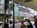 Temporary bus stop on Johnston Road near Tai Yau Building.JPG