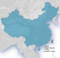 Territories of Modern Chinese Pollitical Entities.png
