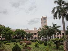 La Administra Konstruaĵo, Annamalai University 01.JPG