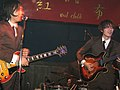 The Bawdies 1 @ Red Cloth, 2007-03-31.jpg