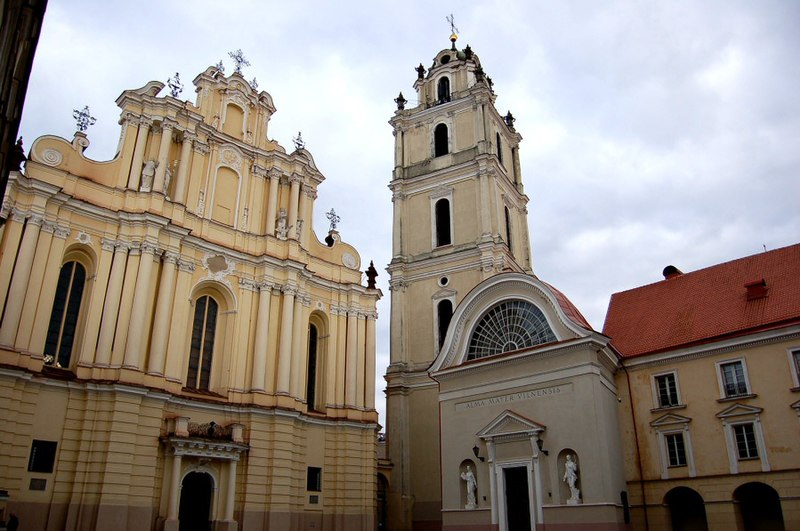 File:The Grand Courtyard of Vilnius University and the Church of St. John.Lithuania.jpg