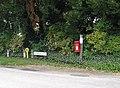 The Postbox in Church Lane, Hampton Bishop - geograph.org.uk - 559315.jpg