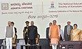 The President, Shri Ram Nath Kovind at the inauguration of the centenary celebrations of National High School at National High school ground, at Bengaluru, in Karnataka.jpg