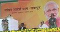 The Prime Minister, Shri Narendra Modi addressing the gathering at Jayapur Varanasi for adopting the village under Saansad Adarsh Gram Yojna, at Varanasi, Uttar Pradesh on November 07, 2014 (2).jpg
