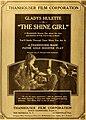 The Shine Girl.jpg