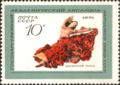 The Soviet Union 1971 CPA 3982 stamp (Romani Dance).png