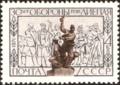 The Soviet Union 1971 CPA 4008 stamp (Monument to the Defenders of Liepaja (E. Guirbulis)).png