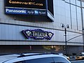 The Theater at Madison Square Garden (699451454).jpg