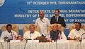The Union Home Minister, Shri Rajnath Singh chairing the 27th Southern Zonal Council meeting, in Thiruvananthapuram.jpg