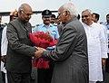 The Vice President, Shri M. Hamid Ansari being bid farewell by the Governor of Bihar, Shri Ram Nath Kovind and the Chief Minister of Bihar, Shri Nitish Kumar, in Patna on September 09, 2016.jpg