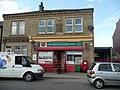 The post office, Bridge Road, Horbury Bridge, Horbury - geograph.org.uk - 792389.jpg