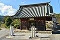The temple gate (Sanmon gate) of Tojo-ji Temple in Tsuchiura city, Ibaraki prefecture.jpg