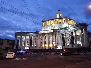 Театр советской армии википедия