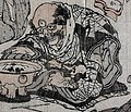 Three-eyed yokai, from- A strange Japanese scene of people with odd features Wellcome V0046622 (cropped).jpg