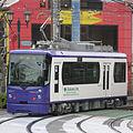 Toden-arakawa-line-8807-20110202.jpg