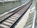 Tokaido Shinkansen Tokyo station Slab tracks 02.jpg
