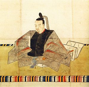 Tokugawa Ienari - Image: Tokugawa Ienari