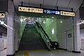 Tokyo-Metro-Meiji-jingumae-Station-02.jpg