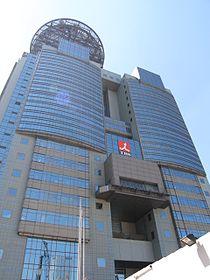 Tokyo Broadcasting System(TBS) in Akasaka.JPG