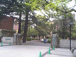 Tokyonogyouniv.jpg