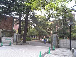 Tokyo University of Agriculture - Tokyo University of Agriculture
