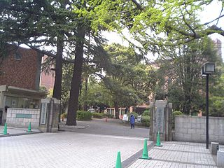 Tokyo University of Agriculture