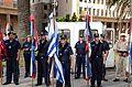 Toma 1 Día de la Policía Nacional 18 dic 2013.jpg