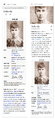 Top-of-atricle-compare-nelliebly-02.png
