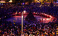 Torch Festival in Eshan 01.jpg