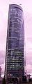 Torre Espacio (Madrid) - 01.jpg