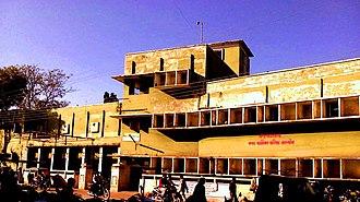 Khargone - Nagar Palika Head Office  And  Town Hall