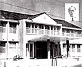 Toyama civil hospital in 1954.jpg
