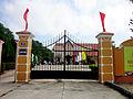Trại giam Phú Quốc.jpg