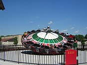 Trabant Valleyfair.jpg