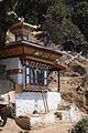 Trail to Tiger's Nest, Paro, Bhutan - panoramio (3).jpg