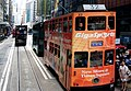 Trams Hong Kong. (13399134344).jpg