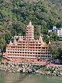 Trayambakeshwar Temple.jpg