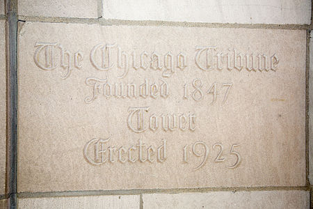Tribune Tower Chicago 2012-0244.jpg