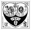 Trilok Singh Artist PHB1.jpg