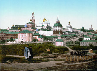 Trinity Lavra of St. Sergius - View of the lavra in the 1890s.
