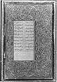 Tuhfat al-Ahrar (The Gift to the Noble) MET 137828.jpg