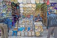 Tunis 0280 2013
