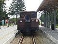 Tył pociągu Pociąg Gryfickiej Koleji Dojazdowej.jpg