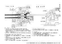 typ 89 12 7 cm kanone wikipedia. Black Bedroom Furniture Sets. Home Design Ideas