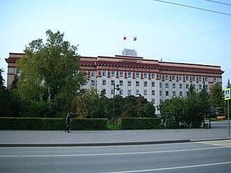 Tyumen Oblast - Tyumen Oblast Duma